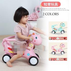 知育玩具 おもちゃ 室内 揺れる 引き車 乗用玩具 子供用 乗り物 滑り止め 安全 多用途 ギフト プレゼント 贈り物 auratrade