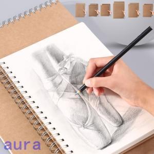 スケッチブック 素描ノート 図案 A4 8Kサイズ 写経 無地 厚紙 携帯リュック デッサン 縦型 横型 50枚 2点セット  水彩紙 画材|auratrade