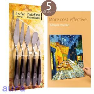 送料無料 ペインティングナイフ ペインティング スクレーパー 5点セット 美術用品 画材 絵の具文具 学用品 油絵 シンプル ペイント 絵画|auratrade
