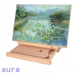 折りたたみ イーゼル 卓上イーゼル 小型イーゼル 折りたたみ 木製 トレース台 トレス台 軽量 絵画 携帯デッサン 素描|auratrade