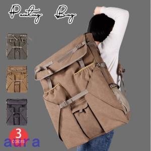 画板袋 スケッチバッグ ボードケース キャンバスバッグ 画板リュック 大容量 画板袋 美術作品 収納ケース スケッチ用品|auratrade