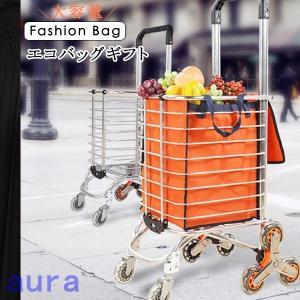 ショッピングカート エコバッグ レジバッグ 買い物バッグ 軽量 多用途 車輪付き 折りたたみ 8輪キャスター付き 360°|auratrade