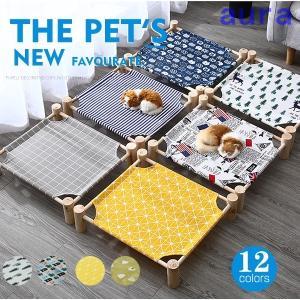 送料無料 ペット 猫用ベッド ペット用品 クッション ハンモック 猫ハウス 室内用 寝具 小動物 猫用ハンモック型ベッド|auratrade