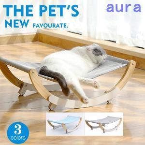 ペット ベッド 小型ペット ハンモック 小動物 組み立て 猫用品 フェレット 簡易 寝具 雑貨 キャット 高級 洗える|auratrade