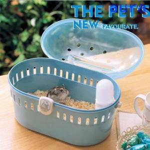 ペット ハムスターベッド 飼育小屋 かわいい ペット用品 キャリーケース 小動物ペットハウスベッ 食器 給水器 通気性 ハムスター|auratrade