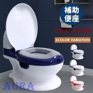 オマル 幼児 子供用トイレ キッズ 補助便座 おまる トイレトレーナー 女の子 男の子 携帯 トイレ教習所 掃除簡単 可愛い ミニ便座|auratrade