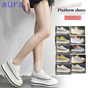 スニーカー 厚底 靴 厚底靴 レディース レディースシューズ 痛くない 柔らかい レースアップ インヒール 7cm|auratrade
