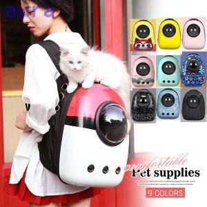 ペット用品 手提げ 通気性 お出かけ 猫 小型犬 ポケット付き 移動 持ち運び キャリーバッグ ケージ 透明|auratrade