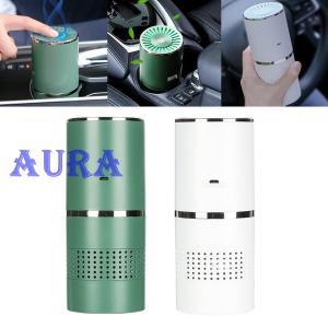 空気清浄機 オゾン発生器  脱臭機 消臭 ほこり除去 ペット 車載 浴室  コンパクト 家庭用 低濃度 ホーム オフィス 車内 玄関 USB給電|auratrade