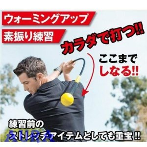 ファイゴルフ ゴルフスイングトレーナー スイング 練習器具 スイングトレーナー  スイング矯正 ゴルフ練習 素振りスイング スイング練習棒|auratrade