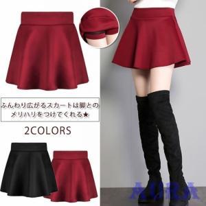 送料無料 ショートスカート フレアスカート ミニスカート ショート丈 マイクロミニ 夏 大きいサイズ パフスカート カジュアル かわいい シンプル レ|auratrade