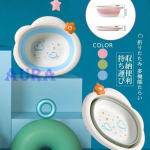 洗面器 折りたたみ 子供用 洗い桶 たらい 足湯 風呂 掃除 洗濯 バス キッチン 洗車 コンパクト シリコン 学校|auratrade