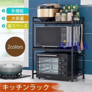 キッチンラック スリム おしゃれ キッチン収納 棚 可動 レンジラック 伸縮 調味料ラック 卓上 北欧 スチールラック ラック 収納便利|auratrade