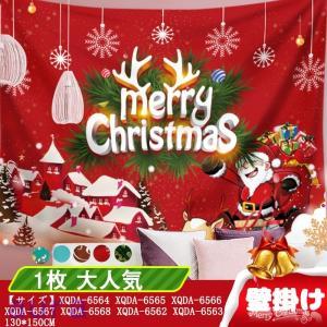 送料無料 クリスマス ツリー タペストリー 壁掛け 北欧 飾り付け 飾り オーナメント 部屋 装飾 ガーランド おしゃれ|auratrade