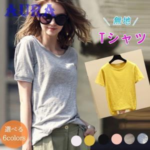 送料無料 tシャツ レディース カットソー Uネック 半袖 5分袖 無地 ゆったり カジュアル シンプル Tシャツ ゆうパケット|auratrade