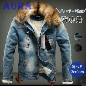 デニムジャケット メンズ ジージャン ビンテージ スリム クラッシュ バイク用 ファー付き 裏ボア 厚手 暖かい 防寒 フード付き 冬物|auratrade