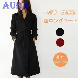 コート レディース 秋冬 チェスターコート ロングコート コート アウター ジャケット ロング ゆったり 大きいサイズ きれいめ 暖かい|auratrade