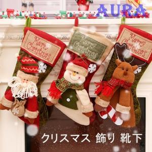 送料無料 クリスマス 靴下 飾り クリスマス パーティー ギフト クリスマスブーツ クリスマス クリスマ飾り 雑貨|auratrade