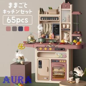 送料無料 福袋 ままごと 食材 野菜 子供用キッチン ままごとキッチン 調理器具 コンロ 知育玩具 プラスチック|auratrade