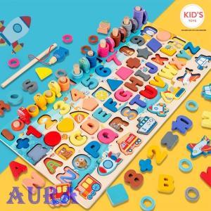パズル 木のおもちゃ 誕生日 プレゼント 形合わせ 学習 発育 アルファベット 木製 はめ込み 木製玩具 英語 auratrade