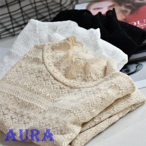 送料無料 ブラウス Tシャツ レディース レースシャツ 総レース ハイネック 秋 冬 花柄 インナー 着回し 重ね着 30代|auratrade