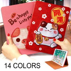 商品詳細: カラー:/カラー1/カラー2/カラー3/カラー4/カラー5/カラー6/カラー7/カラー8...