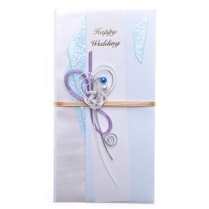 ご祝儀袋 洋風ピンク スリムタイプ 結婚式用|auro