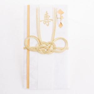 お祝儀袋 ご祝儀袋金鶴 金封 ご祝儀 結婚式 寿 披露宴|auro