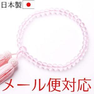 数珠 女性用 京念珠 ピンク水晶風 共仕立 京都珠数製造卸協同組合加盟店謹製 略式数珠|auro