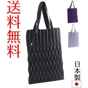 日本製プリーツサブバッグ 32サイズ A4ジャストサイズ エコバッグ 冠婚葬祭 結婚式 葬祭 喪服用 お受験|auro