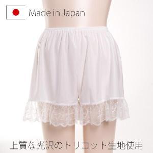 フレアパンツ 日本製ブライダルインナー 結婚式 ウェディングドレス 花嫁|auro