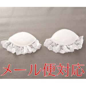 ブライダルインナー レース付胸パット 花嫁 ウェディングドレス|auro