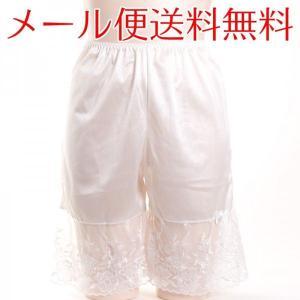 キュロット ブライダルインナー 花嫁 結婚式 ウェディングドレス|auro