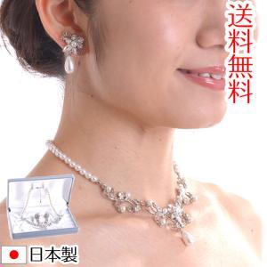 ネックレスイヤリングセット 0547 化粧箱付 日本製ブライダルアクセサリー 結婚式 花嫁 ウェディング パーティー スワロフスキー|auro