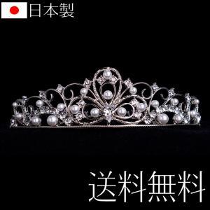 定番ティアラ 1111 日本製 国産 スワロフスキー 花嫁 ウェディングドレス ブライダル 結婚式 パーティー 挙式|auro