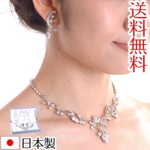 ネックレスイヤリングセット 1897ムーン 化粧箱付 日本製ブライダルアクセサリー 結婚式 花嫁 ウェディング パーティー スワロフスキー|auro