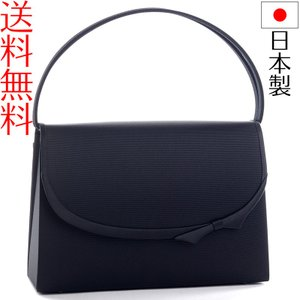 aurora ブラックフォーマルバッグ 日本製 グログランリボン|auro