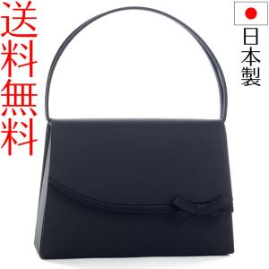 aurora ブラックフォーマル バッグ 日本製 カービングリボン|auro