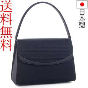 aurora フォーマルバッグ グログランブラック 大きめ 黒 日本製|auro