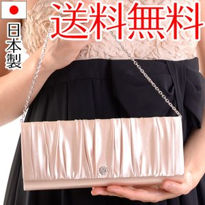 日本製サテンドレープパーティーバッグ 結婚式 2次会|auro