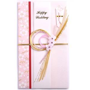 お祝儀袋 ご祝儀袋 結婚式 ピンク桜 金封・のし袋・御結婚御祝・寿|auro