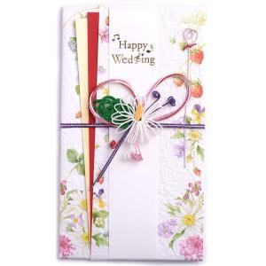 お祝儀袋 ご祝儀袋 結婚式 イチゴ 金封・のし袋・御結婚御祝・寿|auro
