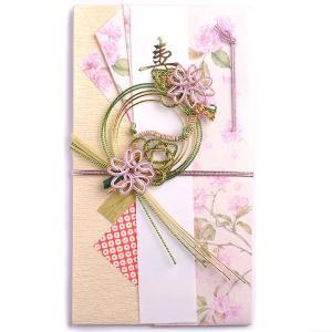 お祝儀袋 ご祝儀袋 結婚式 八重桜 金封・のし袋・御結婚御祝・寿|auro