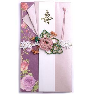 お祝儀袋 ご祝儀袋 結婚式 パープルローズ 金封・のし袋・御結婚御祝・寿|auro