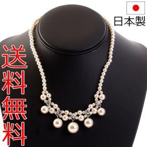 ゴージャスネックレス 日本製国産 結婚式 パーティー 2次会 発表会 卒業式 パーティードレス|auro