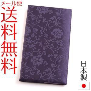 ジャガード織ソフトふくさ 慶弔両用袱紗 結婚式 冠婚葬祭 男性用 女性用 日本製 紙箱入
