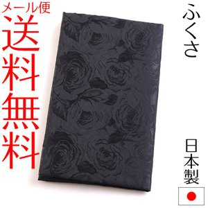 しのび草ふくさ 慶弔両用袱紗 結婚式 冠婚葬祭 男性用 女性用 日本製