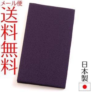 日本製つむぎ慶弔両用ふくさ 紙箱入 金封袱紗 結婚式 冠婚葬祭 男性用 女性用