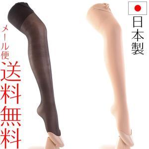 日本製パンティストッキング パンスト パンティーストッキング 黒 ベージュ M L LL|auro