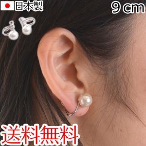日本製9mm本貝パールイヤリング 職人手作り品